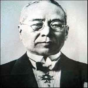 Sakichi Toyoda Notes